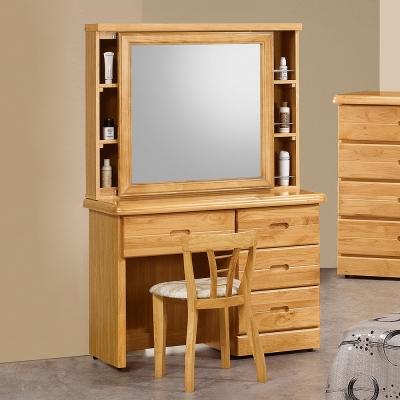 Boden-維達3.4尺實木化妝桌/鏡台(贈化妝椅)-103x45x156cm
