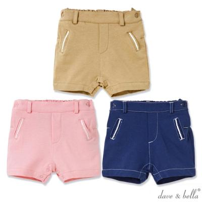 Dave Bella 多色休閒沙灘短褲