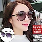 seoul show首爾秀 香香風山茶花大框太陽眼鏡UV400墨鏡 5156