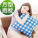 奶油獅 格紋系列-台灣製造-100%精梳純棉可拆洗方型抱枕(含枕心)50CM(藍)