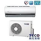 TECO東元 R32變頻一對一冷暖空調7-9坪(MS40IE-HS/MA40IH-HS)