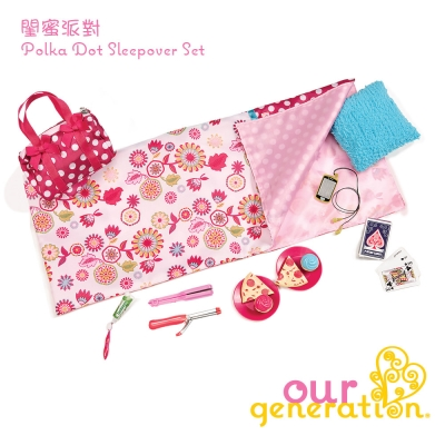Our generation 閨蜜派對 (3Y+)