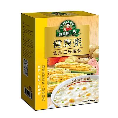 得意的一天 金黃玉米豚骨健康粥(40gx4包)