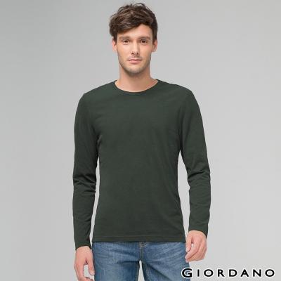 GIORDANO 男裝簡約素色基本款磨毛圓領長袖T恤 - 08 雪花深淵綠