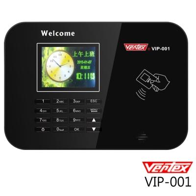世尚VERTEX VIP-001 智慧型二合一打卡鐘 感應式/密碼 打卡鐘