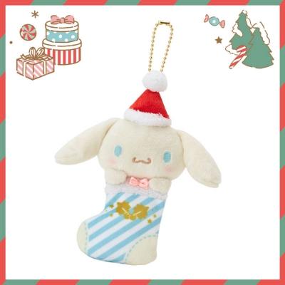 Sanrio SANRIO明星聖誕小鎮系列聖誕襪造型玩偶吊鍊(大耳狗喜拿)