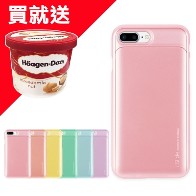 Skinplayer iPhone 8 plus/7 Plus 口袋型收納手機保護殼馬卡龍色