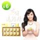 侯佩岑代言 古傳滴雞精養孕組x6盒(10瓶 盒) product thumbnail 1