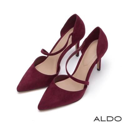 ALDO-風華絕代原色弧形尖頭細高跟鞋-內鍊酒紅