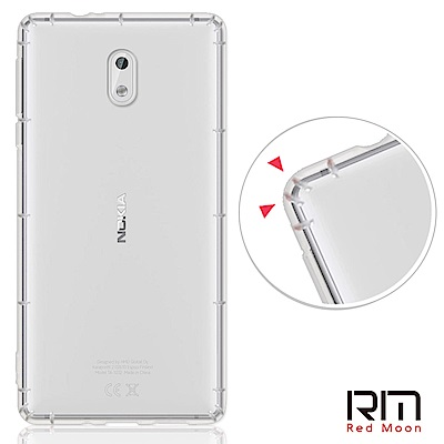 RedMoon Nokia 3 5吋 防摔透明TPU手機軟殼