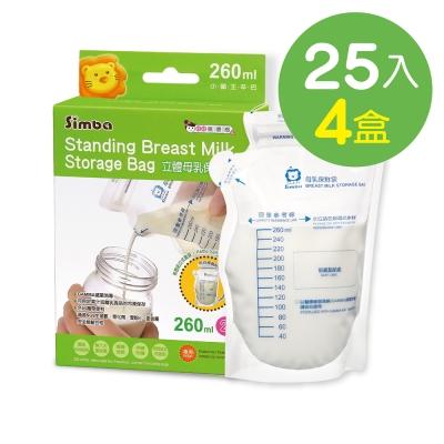 小獅王辛巴 立體母乳保鮮袋4入組(260ml)