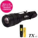 【特林TX】美國CREE New L2 LED 年度代表作手電筒(T-NL2-2014-1