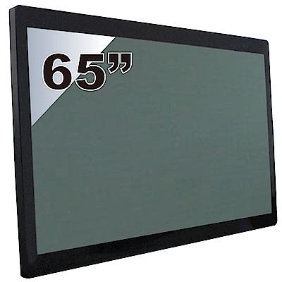 Nextech P 系列 65吋 電容式觸控螢幕