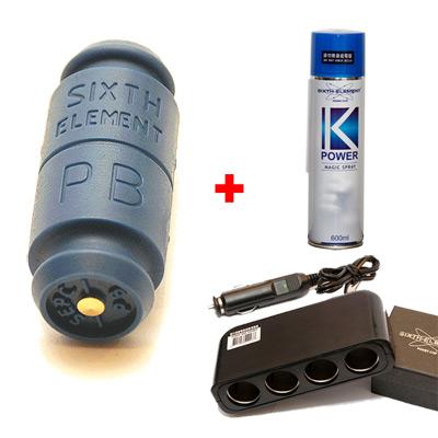 第六元素藍色電集棒增強版-K-POWER潔力噴-四孔擴充插座