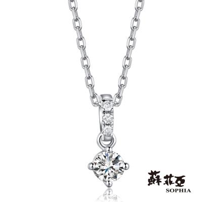蘇菲亞SOPHIA 鑽石項鍊-紫薇0.30克拉ESI鑽鍊