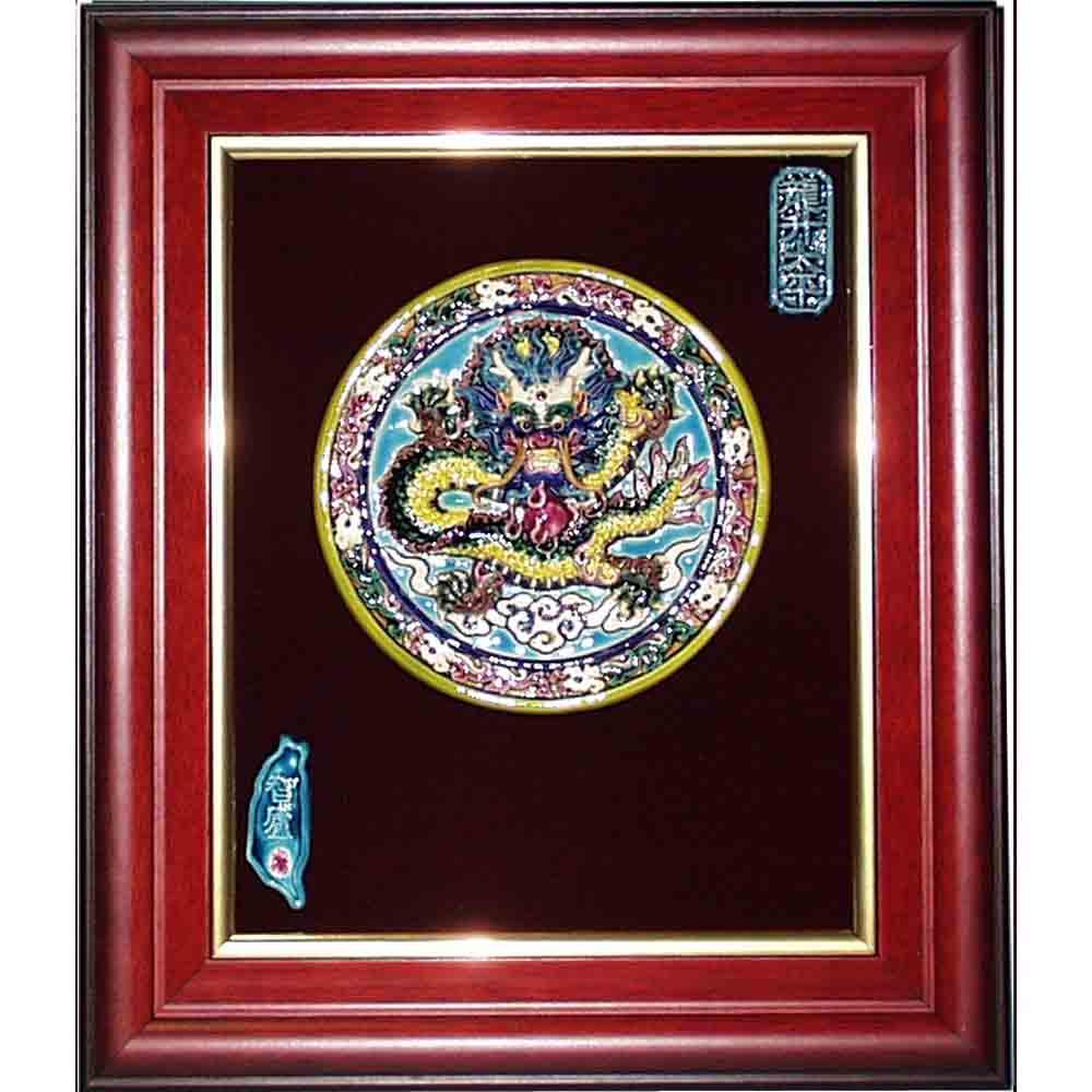 鹿港窯-交趾陶裝飾壁畫-祥龍(M)