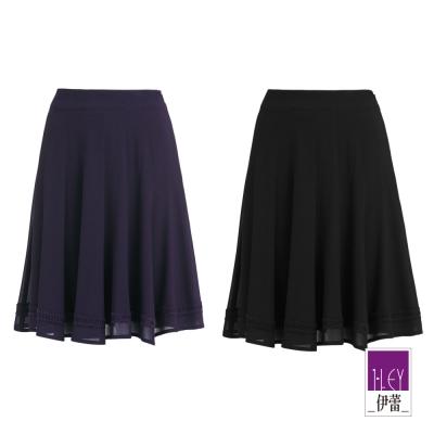 ILEY伊蕾-雪紡單色及膝裙-黑-紫
