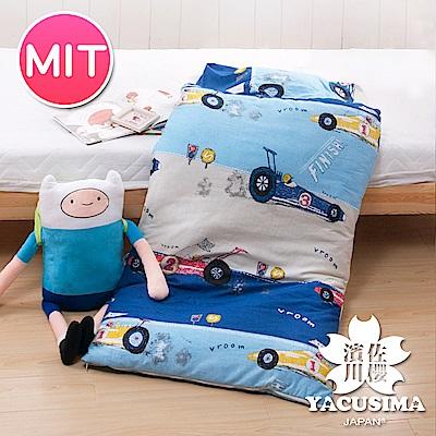 日本濱川佐櫻-越野賽車純棉冬夏兩用兒童睡袋