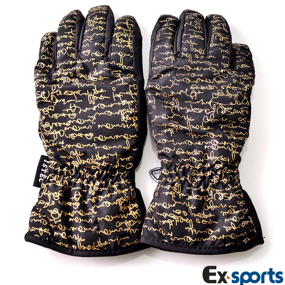 Ex-sports 防水保暖手套 超輕量多功能(女款-7334)