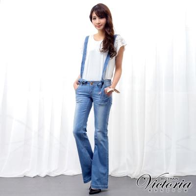 Victoria 喇巴褲-女-淺藍
