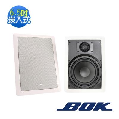 BOK 崁入式喇叭 ( IW106W )