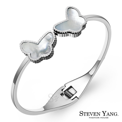STEVEN YANG 白鋼手環 比翼雙飛 (銀色)