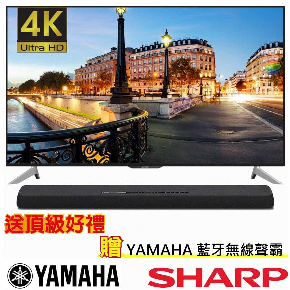 SHARP夏普60吋 4K連網液晶電視 LC-60UA6800T+YAMAHA聲霸YAS-107