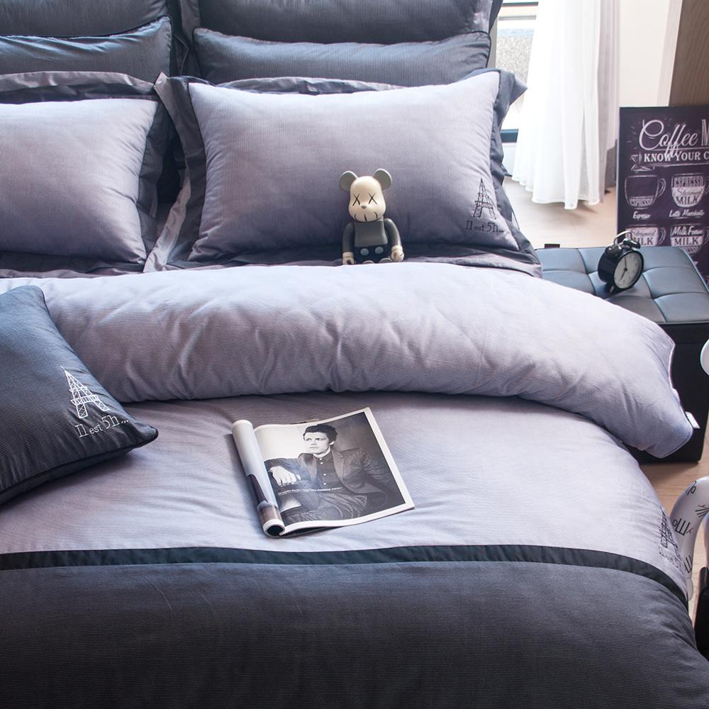 OLIVIA  BROADEN  加大雙人床罩冬夏兩用被套五件組