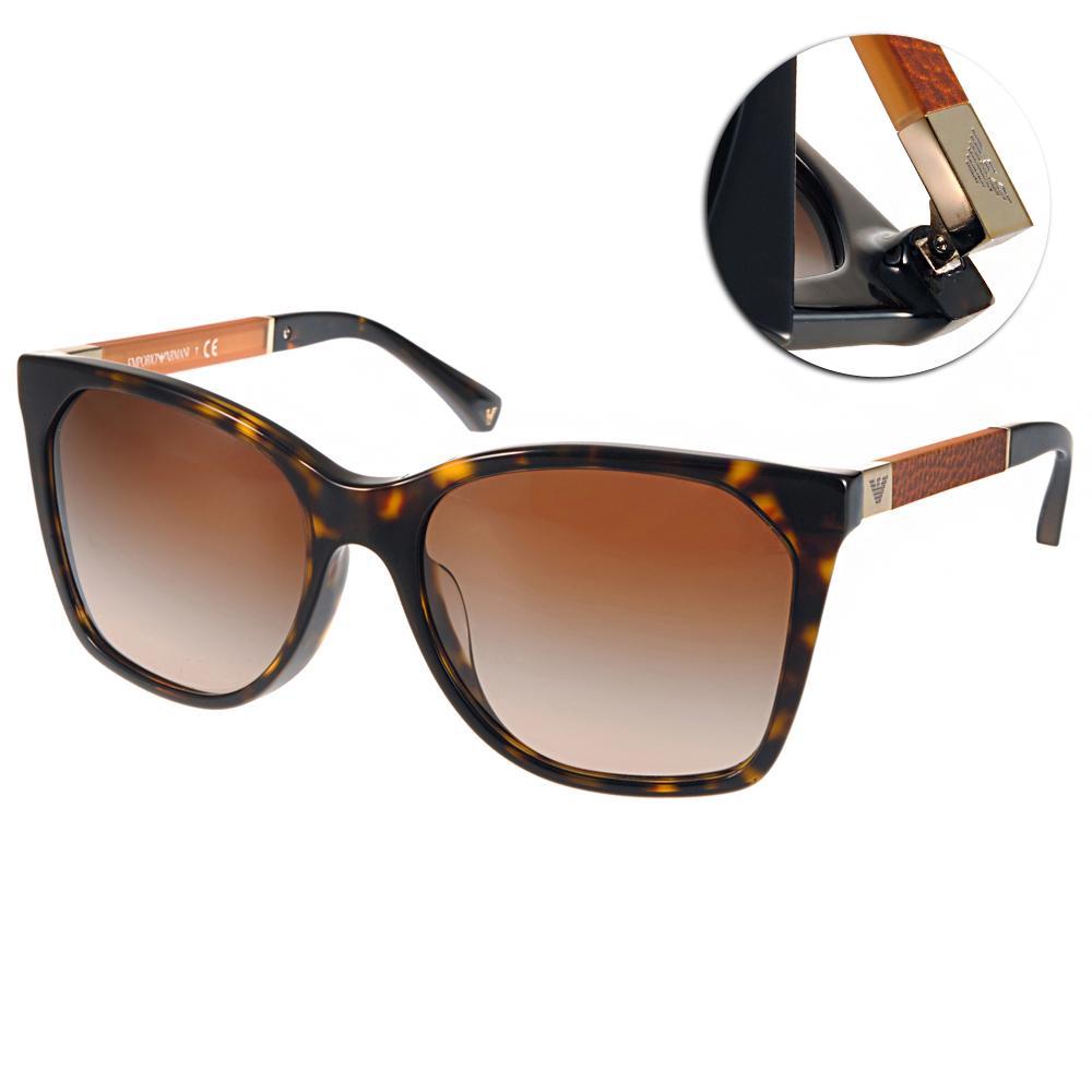 EMPORIO ARMANI太陽眼鏡 義式百搭/琥珀棕#EA4075F 502613