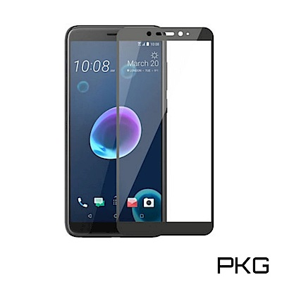 PKG HTC Desire12 Plus 保護貼-全滿版玻璃(黑框)
