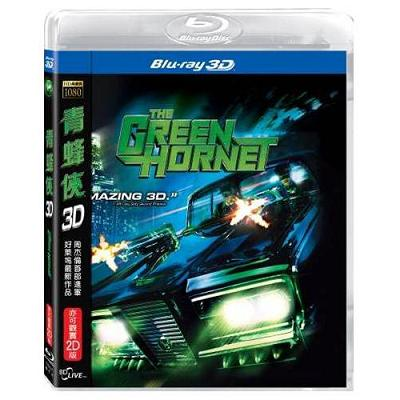 青蜂俠3D+2D版 藍光BD / The Green Hornet