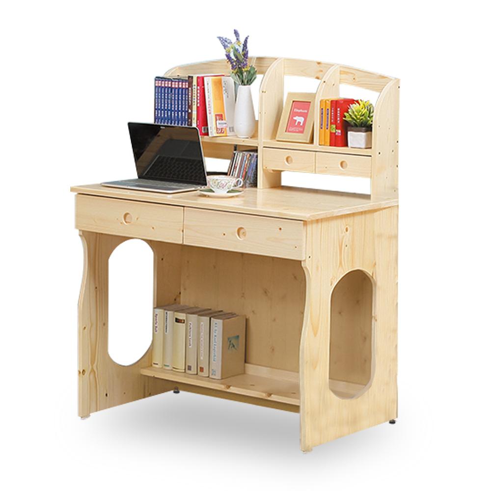 時尚屋 松木3.1尺書桌  寬95x深64x高124cm