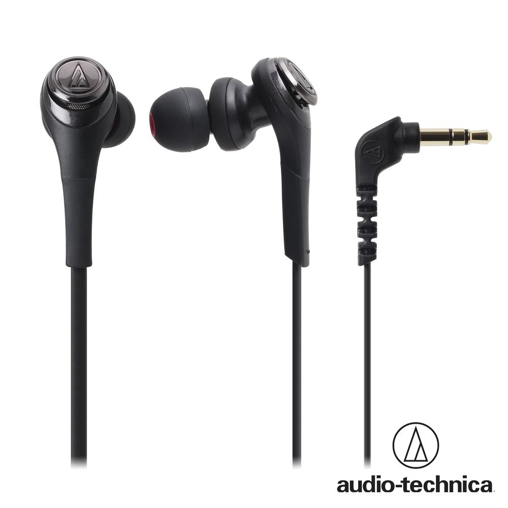 鐵三角 ATH-CKS550 SOLID BASS重低音密閉型耳塞式耳機