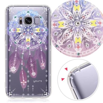YOURS Samsung Galaxy S8 奧地利水晶彩繪防摔手機殼-夢網
