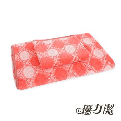 優力潔 泡泡糖新型針織專利浴巾/毛巾2件組(共3色)