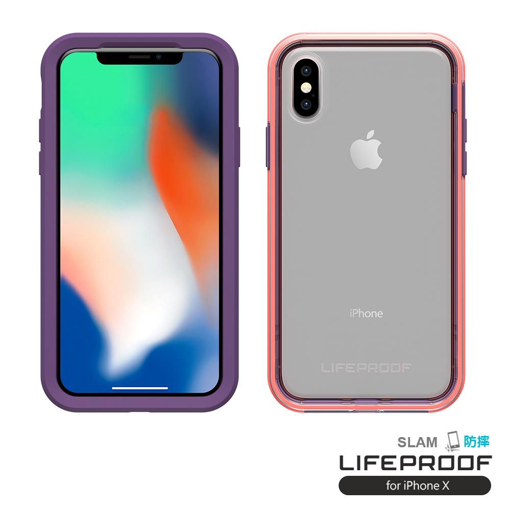 LIFEPROOF iPhone X專用 吸震抗衝擊防摔手機殼-SLAM(紫粉)