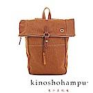 kinoshohampu Weekend系列輕型皮帶扣設計後背包 駝