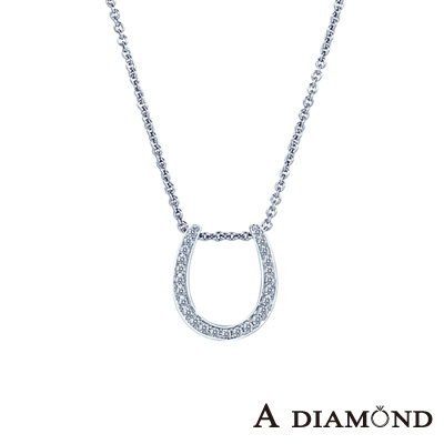 A Diamond 亞立詩鑽石 18K金 經典馬蹄鐵 美鑽項鍊