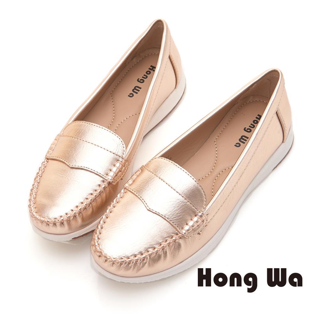 Hong Wa 閃耀亮面動人舒適休閒鞋 - 玫瑰金