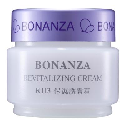 寶藝沙龍 保濕護膚霜KU3