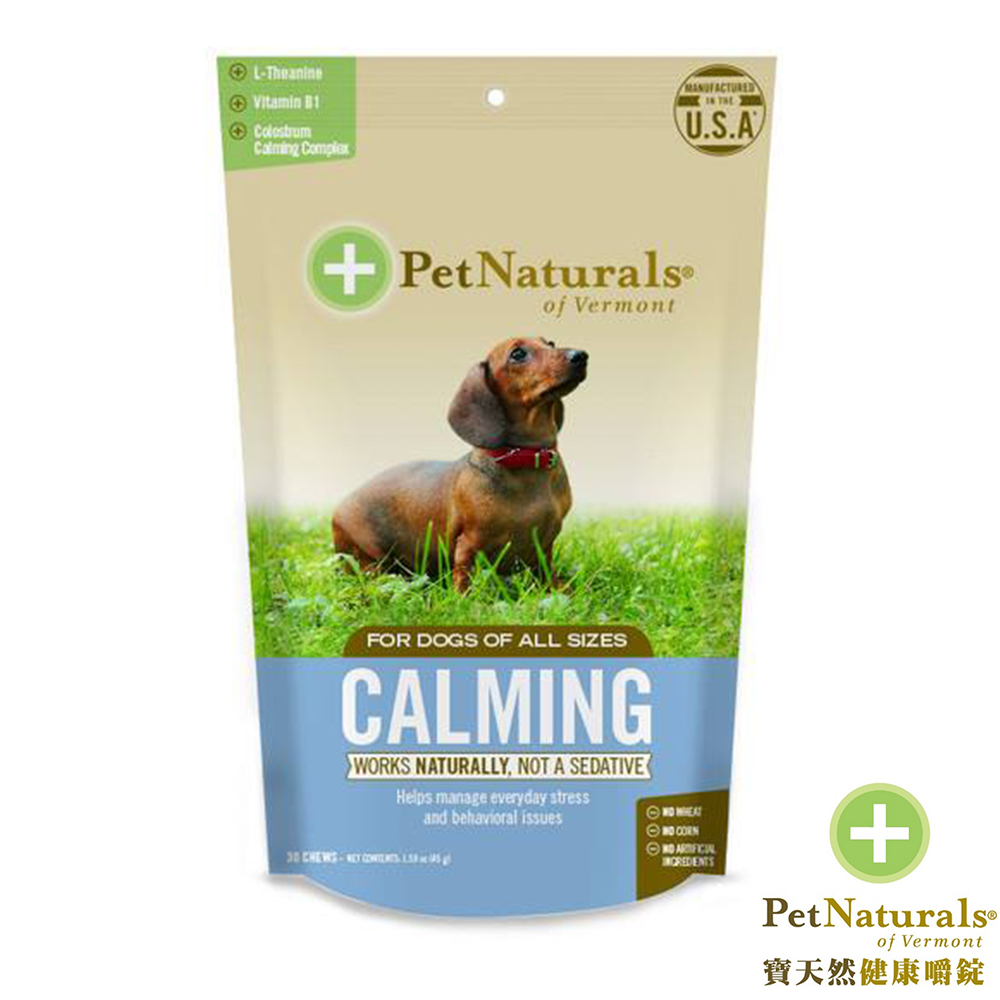 Pet Naturals 寶天然 健康嚼錠 心情好好 犬嚼錠 30粒