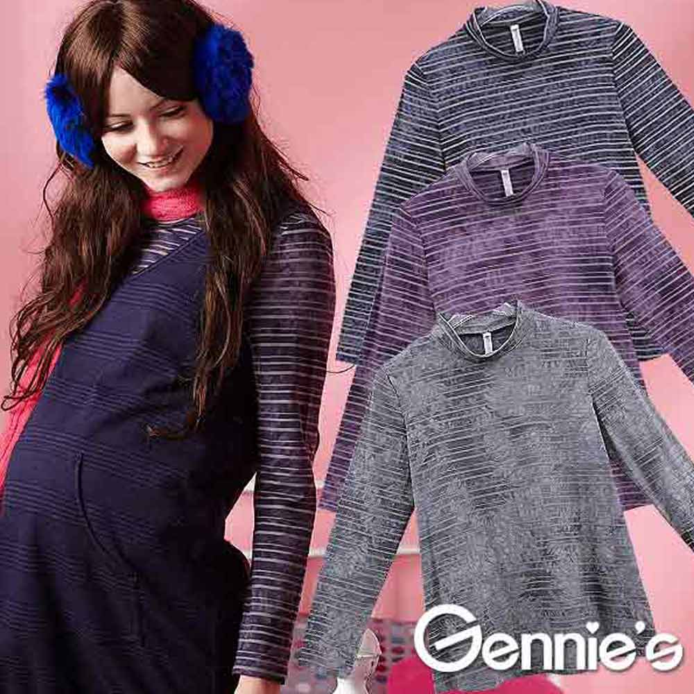 【Gennie's奇妮】日系花染棉質條紋孕婦上衣-多色可選(G3216)