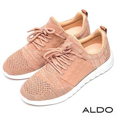 ALDO 原色布面網眼蝴蝶結厚底運動鞋~氣質粉膚