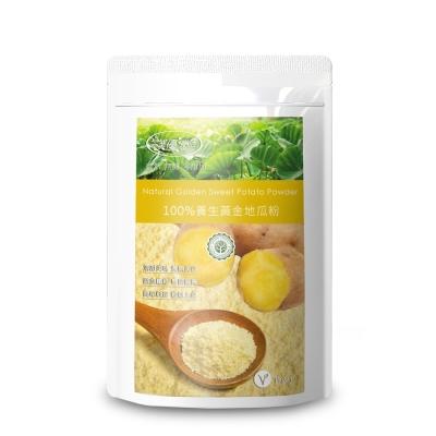 樸優樂活  100 %養生黃金地瓜粉( 400 g/包)