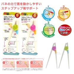Kiret 日本智能學習筷-寶寶餐具筷子 兒童早教訓練筷