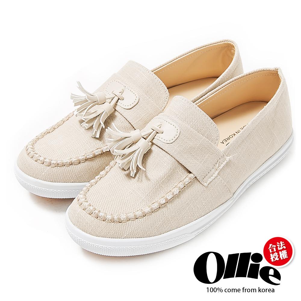 Ollie韓國空運-正韓製牛仔帆布流蘇寬帶軟底懶人增高鞋-米