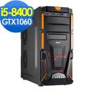 微星B360平台[疾風統領]i5六核GTX1060獨顯SSD電玩機