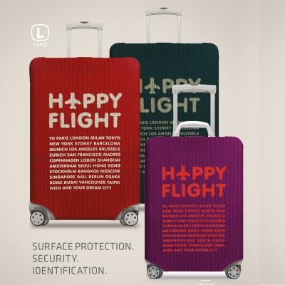 ALIFE HF系列行李箱套(M)