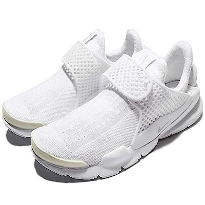 Nike休閒鞋Wmns Sock Dart女鞋