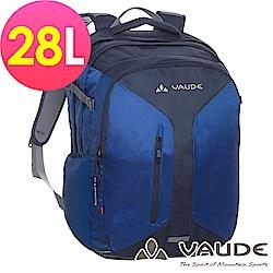 【ATUNAS 歐都納】德國VAUDE-28L旅行休閒電腦背包VA-11991海藍15